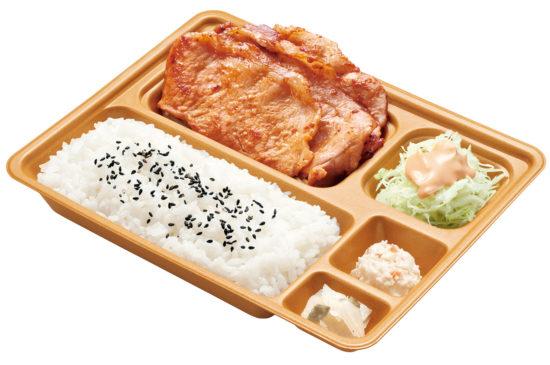 豚の味噌焼弁当