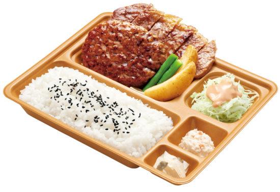 サーロインステーキ&ハンバーグ弁当の画像