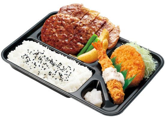 スペシャルサーロインステーキ&ハンバーグ弁当の画像